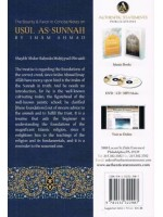 The Bounty & Favor in Concise Notes on Usul-As-Sunnah