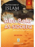 Abu Bakr As-Siddiq The First Caliph Of Islam