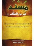 The Musnad Of UMAR BIN AL KHATTAB