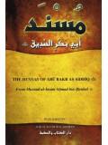 The Musnad of ABU BAKR AS SIDDIQ