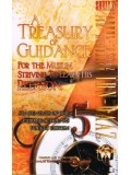 ABDUL-AZEEZ IBN-ABDULLAH IBN-BAAZ A Treasury of Guidance For The Muslim Striving to Learn His Religion: Statements of the Guiding Scholars Pocket Edition 5
