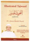 Illustrated Tajweed (2 Parts)