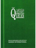 Quran in Arabic and English (shaeeh International Paperback small size Eng/Arabic)