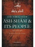The Virtues Of Ash-Sham & It's People