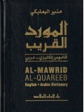 Al-Mawrid Al-Quareeb English - Arabic Dictionary PKT