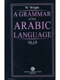 A Grammar of the Arabic Language, Vol. 1 & Vol. 2