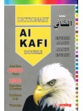 al-Kafee Dictionary Double (Arabic-English and English-Arabic)