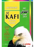 al-Kaafee Dictionary (English-Arabic)
