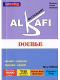 al-Kaafee Pocket Dictionary Double (Arabic-English and English-Arabic)