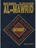 al-Mawrid Muzdawwaj (English-Arabic and Arabic-English)