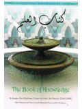 The Book of Knowledge PB