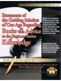 Statements of the Guiding Scholars of Our Age Regarding Books & Advice to the Beginner Seeker of Knowledge PB
