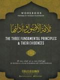 The Three Fundamental Principles & Their Evidences (Workbook)
