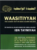 WAASITIYYAH-The Classic Text on Basic Islamic Beliefs (Workbook)