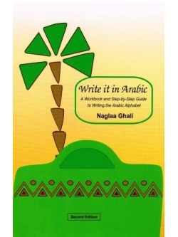 Write It In Arabic A Workbook and Step by Step Guide to Writing the Arabic Alphabet