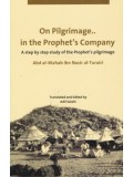 On Pilgrimage.. in the Prophet's Company