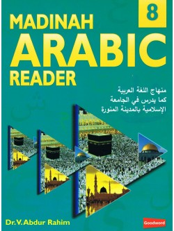 Madinah Arabic Reader 8