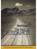 Ibn Qayyim's The Path to Guidance PB
