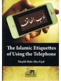 The Islamic Etiquettes of Using the Telephone PB