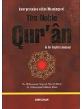 The Noble Quran in The English Language (BPB)