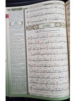 Al-Quran Al-Karim Word by Word Translation & Color Coded Tajweed (B5-Medium)