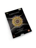 Al-Quran Al-Karim Word by Word Translation & Color Coded Tajweed (A4-Large)