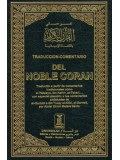 Spanish: Del Noble Coran Large HB