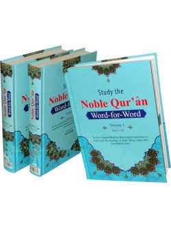 Study the Noble Quran Word for Word (3 Vols.) 4 Colors