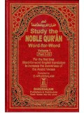 Study the Noble Quran Word for Word (3 Vols.)