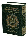 Tajweed Quran with Arabic-English Translation and Transliteration PCKT