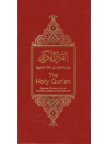 The Holy Quran   Eng. Trans. of Meanings & Commentary One page English One page Arabic  Tall  Flexi binding