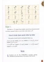 Al-Qaaídah Al-Quráaniyyah-An Introduction to Tajweed