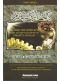 Arousing the Intellects with an Explanation of 'Umdatul Ahkaam: The Book of Zakaah and Fasting