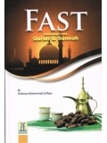 Fast According to the Quran & Sunnah
