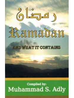 Ramadaan and What it Contains