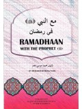 Ramadhaan With The Prophet