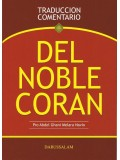 Traduccion Comentario Del Noble Coran-Spanish Translation Only (Medium)