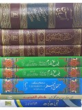 Islamic Library (Set of 6 Books) in Urdu