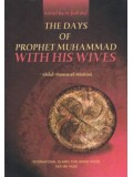 The Days of Prophet Muhammad ('alaihi as-Salaam) with His Wives