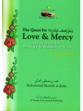 The Quest for Love and Mercy