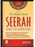 The Hidden Pearls Seerah Encyclopedia  vol 1
