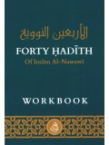 Forty Hadith of Imam Al-Nawawi Work Book