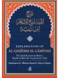 Explanation of Al-Qasidah Al-Lamiyah