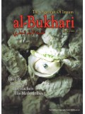 The 'Aqeedah of Imaam al-Bukharee (Died 256 A.H.)