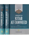 Commentary on Kitab At-Tawheed (2 Volumes)