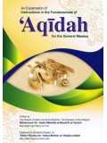 An Explanation of Instructions in the Fundamentals of Aqidah