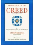 Explanation of the Creed by Imam Al-Barbahaaree PB