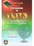 The Renewal of Faith PB