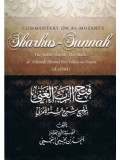Commentary on al-Muzani's Sharh us-Sunnah
