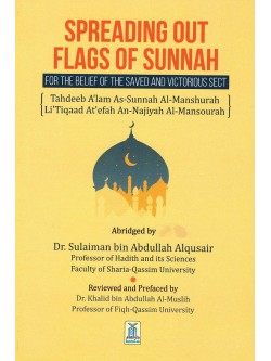 Spreading Out Flags of Sunnah